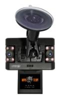 Инструкция По Применению Видеорегистратор Автомобильный Intego Vx-145